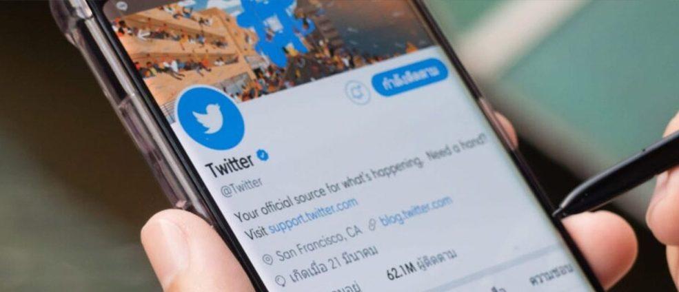 Twitter se despide de los Fleets